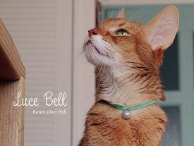 necono 猫 首輪 『 Luce Bell 』 ルーチェ ベル ラタン ボール 子猫 おしゃれ 鈴 安全 10-30cm サイズ調整 軽量 銀 ピンク 全5色 日本製 猫用品