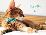 LuceRibbonストレッチ素材気持ちいいネコの首輪