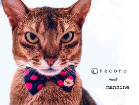 necono - ネコノ - 『 mannine cat Ribbon necklace 』猫 リボン 首輪 安全 おしゃれ ファッション ブランド マンナイン ネックレス 赤 全15色 日本製 高級 かわいい コラボレーション 記念日 ギフト 誕生日に