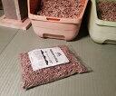 【定期購入】自然にもやさしい燃えるゴミで出せる! 猫と自然に優しい木質ペレットねこ砂 天然木製猫砂「NECOSUNA」 猫砂 ネコ 猫 …