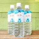 猫水 24本セット 水