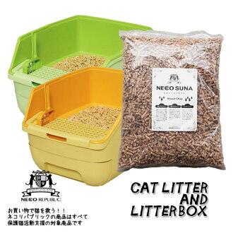 절반 덮개 고양이 화장실 + 오리지널 고양이 모래 세트 고양이 고양이 고양이 Cat 고양이 보호 고양이 카페 고양이 공화국 고양이 도움 고양이 상품 항목 고양이 도시 고양이 직