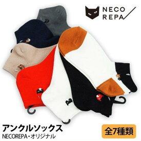 NECO REPA刺繍アンクルソックス 靴下
