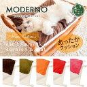 【秋冬用】MODERNOキャットハンモック ウォームクッション&マットセット(カラー)【猫用品/オリジナルハンモック】…