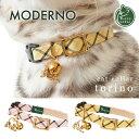 【猫の首輪】MODERNO キャットカラー/トリノ【猫用品/オリジナル首輪】【猫 首輪 猫カラー チャーム付き セーフティ…