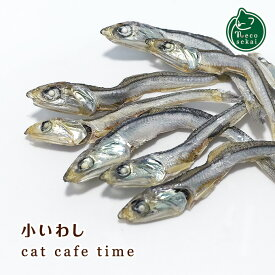 necosekai キャットカフェタイム 小いわし【猫用おやつ】【おやつ スナック トリーツ ジャーキー フード 魚 煮干し 無添加 猫 ねこ ネコ 】