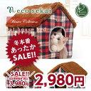 【あったかSALE セール】necosekai キャットハウスベッド【猫用品/オリジナルベッド】【猫ハウス キャットハウス ペ…