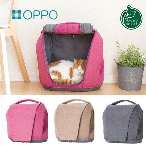 OPPO(オッポ)Pet Carrier muna(1個)【カラー:ライトブラウン・ダークグレー・ピンク】ペットキャリー お出かけ リュック ショルダー 手提げ キャリーカート ネコ 猫 CAT necosekai
