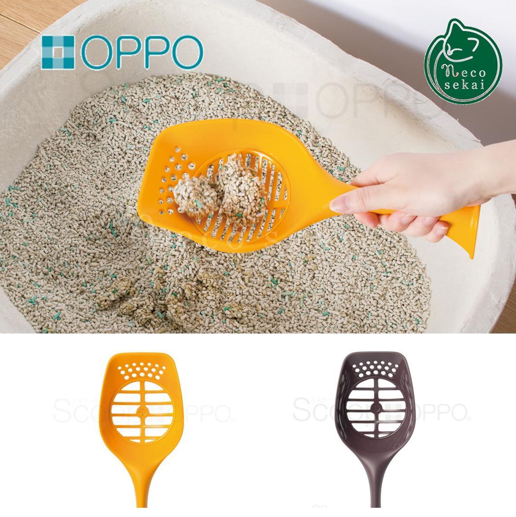 OPPO(オッポ)スクープ(1コ入)【カラー/オレンジ・チョコレート】猫砂 すくう 自立 フック ネコ 猫 CAT necosekai