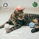 pidan Cat Toy Ball【猫用品/猫用おもちゃ】【おもちゃ トーイ ボール ピダン 猫用 猫 ねこ ネコ 】