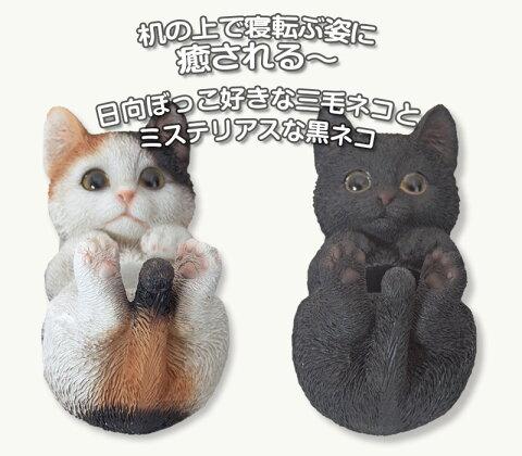 可愛い猫のスマホスタンド