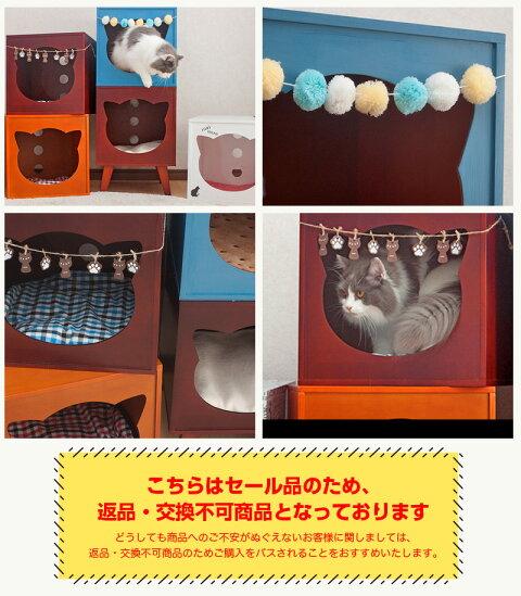 【アウトレットB品】オリジナル天然木製キャットハウス5.スタンダード訳あり品Box・スタンド2way仕様猫ベッド