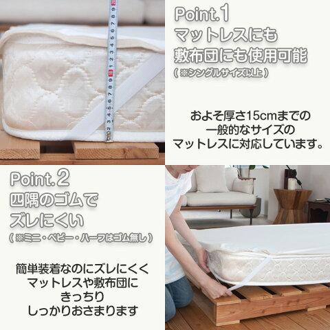 防水アンダーパッドタイプ(F3)