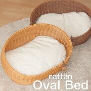 ラタンオーバルベッド