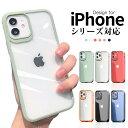 iphone13 ケース 13pro 13mini 13promax iphone12 iphone11 ケース pro max mini iphone xs x xr ケース カバー クリア ケース 背面 ガラス ケース アイフォン13 ケース 透明 TPU 耐衝撃 韓国 スマホケース おしゃれ シンプル かわいい ハードケース