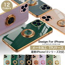 iphone13 pro max mini iphone12 iphone12pro iphone12 mini iphone12promax iphone11 pro max iphone xs max iphone …