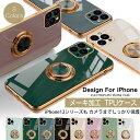 iphone12 iphone12Pro iphone12 mini iphone12promax iphone11 iphone11Pro iphone11 pro max iphone xs iphone x xr …