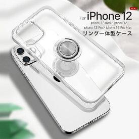 2020年新登場 iphone12 iphone12 Pro iphone12 mini iphone12 Pro Max iphone11 Pro Max iphone xs x max xr 7 iphone8 plus iphonese2 se ケース カバー 第2世代 クリア 簡単装着 軽量 薄型 スリム スマホケース 耐衝撃 シンプル 衝撃吸収 リング付き 車載ホルダー 対応