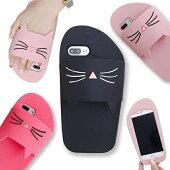 iPhoneケース猫耳猫柄デザインシリコンcatサンダルスリッパヒゲ柄履物背面ケース手触り良いフィット全面保護スマホカバーかわいいプレゼント耐衝撃