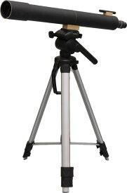 【天体望遠鏡】アーテック【子供用】【教材キット・天体】100倍手作り天体望遠鏡 093499