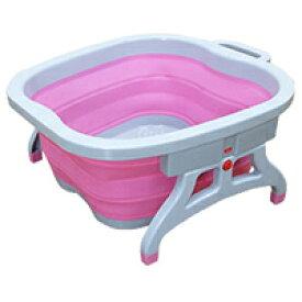 送料無料 足湯 足 むくみ スッキリ ポカポカ 暖かい心地 足疲れ お部屋で簡単にASHI湯を楽しむ 送料無料 代引き不可