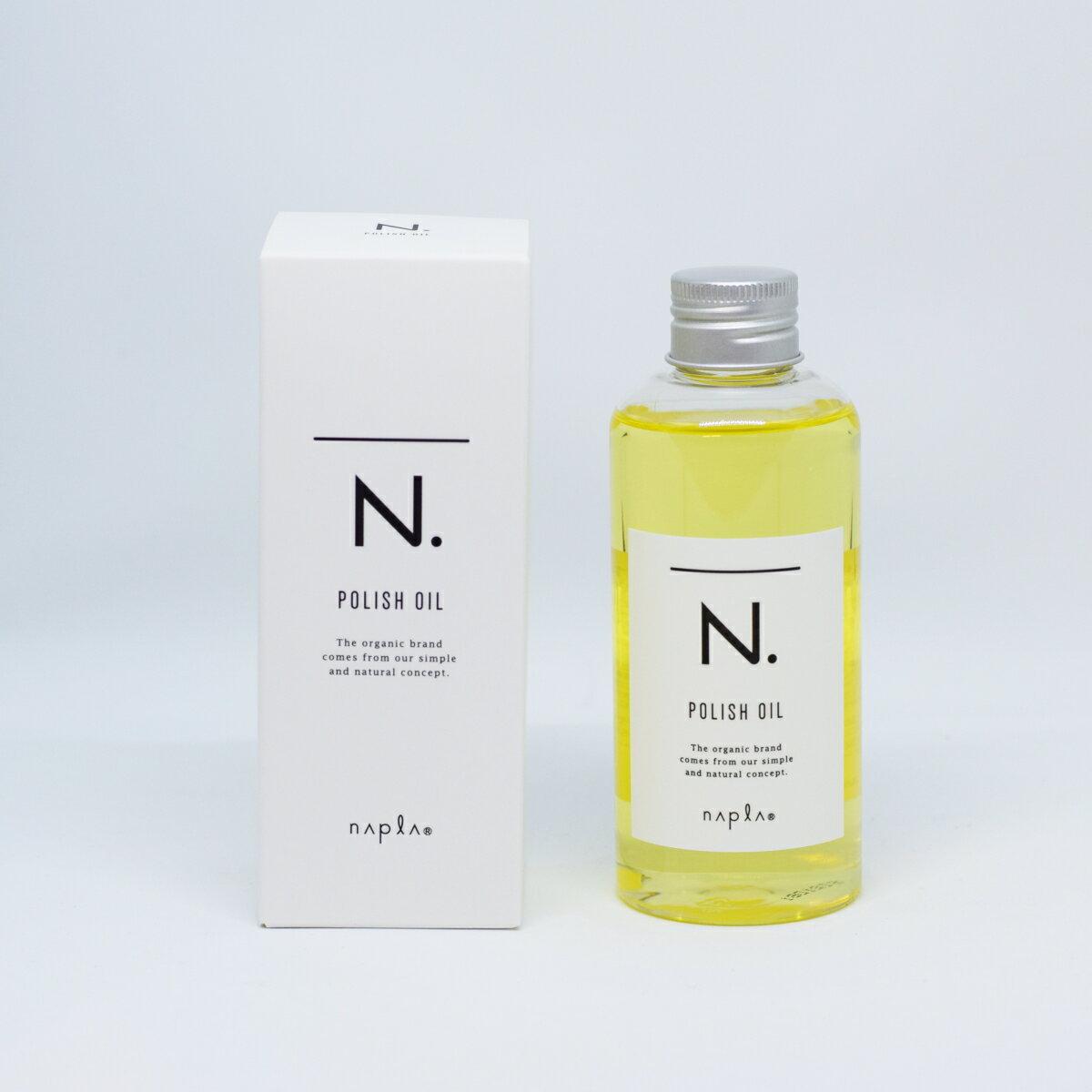 N. (エヌドット) ポリッシュオイル 150ml ヘアオイル ユニセックス ヘアケア NAPLA (ナプラ)