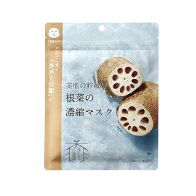 @cosme nippon(アットコスメニッポン) 美肌の貯蔵庫 根菜の濃縮マスク 白石れんこん 10枚 シートマスク・フェイスパック レディース スキンケア imakers(アイメーカーズ)