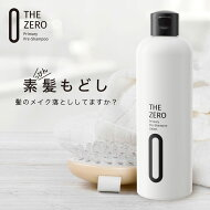 THEZEROPrimaryPre-Shampoo