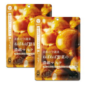 @cosme nippon(アットコスメニッポン) 【二個セット】美肌の守護菜 ねばねば野菜の濃縮マスク 庄内なめこ 10枚x2 シートマスク・フェイスパック レディース スキンケア imakers(アイメーカーズ)
