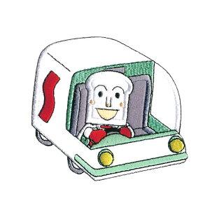 しょくぱんまん・しょくぱんまんごう アンパンマン乗り物ワッペン ANW055 (メール便可) ハロウィン 工作 ステイホーム おうち時間 手芸男子