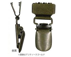 サスペンダ付くわえ金具 2個入 20mm用 48mm×20mm シルバー AK-84-20S (メール便可)