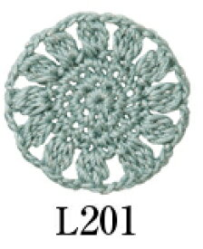 エミーグランデ「ビジュー」 25g 3玉 色番:L201 (メール便不可)