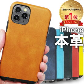 iphone11 ケース 本革 iphone8 ケース iphone7 iphone11 pro ケース 11pro max iphone xr ケース iphone xs アイフォン8 スマホケース アイフォン カバー おしゃれ レザー耐衝撃 ワイヤレス充電 Qi充電 薄型 軽量 滑り止め