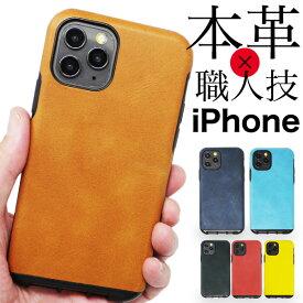【本革の魅力 職人技】 iphone11 ケース iphone8 ケース iphone7 iphone11 pro ケース 11pro max iphone xr ケース iphone xs アイフォン8 スマホケース アイフォン カバー おしゃれ レザー耐衝撃 ワイヤレス充電 Qi充電 薄型 軽量 滑り止め