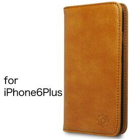 iPhone6s plus iPhone6 plus 5.5インチ アイフォン ケース カバー 手帳型 本革 レザー 財布型 カード ポケッ トスタンド機能 マグネット式 ハンドメイド アイホン アイフォーン キャメル