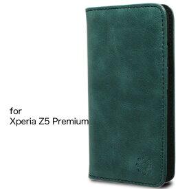 Xperia Z5 premium エクスペリア ケース カバー 手帳型 本革 レザー 財布型 カード ポケット スタンド機能 マグネット式 docomo SO-03H 対応 Xperia Z5 プレミアム ネイビー