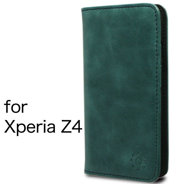 Xperia エクスペリア Z4 ケース カバー 手帳型 本革 レザー 財布型 カード ポケット スタンド機能 マグネット式 docomo SO-03G au SOV31 softbank 402SO 対応 ハンドメイド XperiaZ4 ネイビー