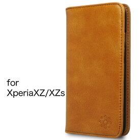 Xperia XZ XZs エクスペリア ケース カバー 手帳型 本革 レザー 財布型 カード ポケット スタンド機能 マグネット式 ハンドメイド docomo SO-01J SO-03J au SOV34 SOV35 softbank 601SO 602SO 対応 キャメル