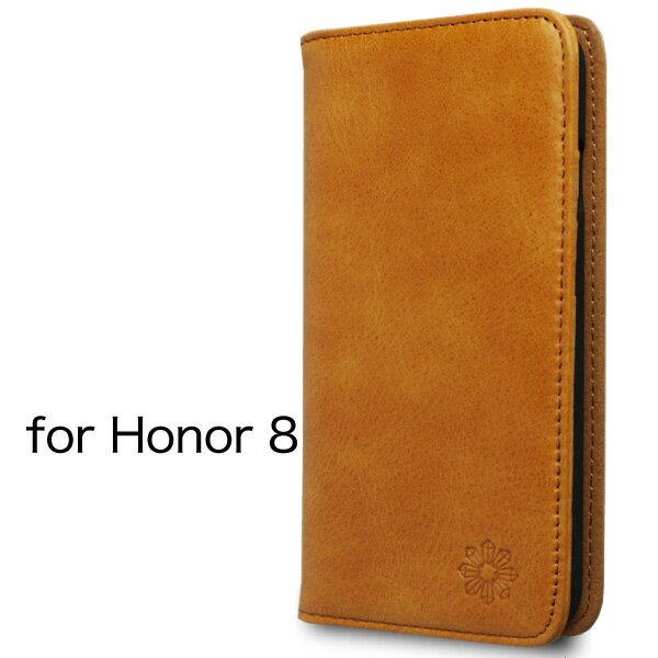 Huawei Honor 8 手帳型 ケース カバー 本革 レザー 財布型 カード ポケット スタンド機能 マグネット式 ハンドメイド ファーウェイ オーナー キャメル