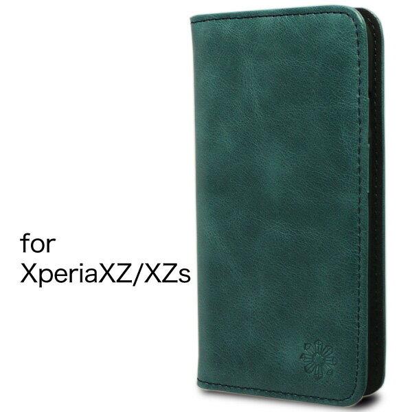 Xperia XZ XZs エクスペリア ケース カバー 手帳型 本革 レザー 財布型 カード ポケット スタンド機能 マグネット式 ハンドメイド docomo SO-01J SO-03J au SOV34 SOV35 softbank 601SO 602SO 対応 ネイビー