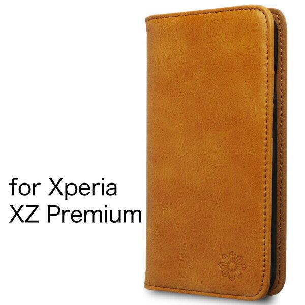 Xperia XZ Premium エクスペリア ケース カバー 手帳型 本革 レザー 財布型 カード ポケット スタンド機能 マグネット式 ハンドメイド docomo SO-04J 対応 キャメル