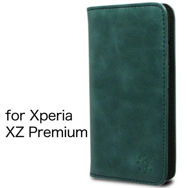 Xperia XZ Premium エクスペリア ケース カバー 手帳型 本革 レザー 財布型 カード ポケット スタンド機能 マグネット式 ハンドメイド docomo SO-04J 対応 ネイビー