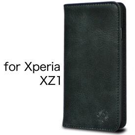 Xperia XZ1 エクスペリア ケース カバー 手帳型 本革 レザー 財布型 カード ポケット スタンド機能 マグネット式 ハンドメイド docomo SO-01K au SOV36 softbank 701SO 対応 ブラック