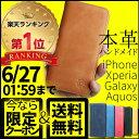 【圧倒的な高評価レビュー!】iphone8 xperia ケース 手帳型 iphone x se iphone8plus アイフォン8 galaxy s8 s9 ipho…