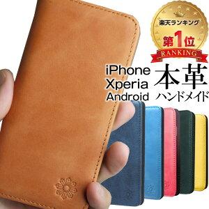 445e2abd29f1 iphoneやxperiaなど高級本革手帳型スマートフォンケース