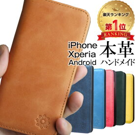 【本革の魅力 職人技 圧倒的な高評価】 iphone xr ケース 手帳型 xperia iphone11 ケース iphone8 ケース iphone7 iphone11 pro 11promax iphone xs se 8plus アイフォン8 galaxy s10 s10 plus s9 xperia 1 xz3 xz2 xz1 スマホケース アイフォン カバー おしゃれ レザー
