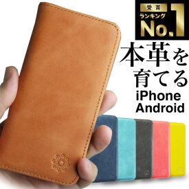 【楽天1位 本革の魅力 圧倒的な高評価】 iphone12 ケース iphone11 ケース 手帳型 iphone12 pro mini max iphone se 第2世代 se2 iphone8 11 pro xr xs x 8plus 7 アイフォン12 galaxy s20 s10 xperia 5 ii 10 ii 1 ii Rakuten スマホケース カバー おしゃれ 大人 レザー