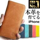 【9/24までタイムSALE開催中】iPhone13 ケース手帳型 本革 13 pro 13 mini iPhone12 11 iPhone se 第2世代 se2 手帳型…
