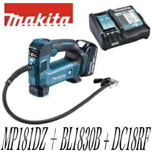 makita 充電式空気入れMP181 エアー ポンプ+ BL1830B + DC18RFマキタ 電動工具
