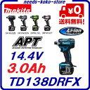 【送料無料】マキタ インパクト【 TD138DRFX 】充電式 インパクトドライバ【 14.4V / 3.0Ah 】バッテリ2個付【BL14…